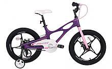 "Велосипед 18 BMX MG ""SPACE SHUTTLE"""