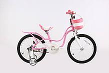 "Велосипед 18 BMX ST ""LITTLE SWAN"""