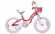 "Велосипед 18 BMX ST ""STAR GIRL"""