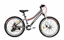 "Велосипед 24 MTB AL ""ALPINA"""