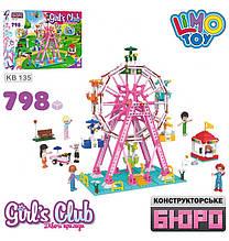 Конструктор KB 135 (8шт) парк розваг, фігурки, 798дет, в кор-ке, 49,5-35,5-7,5 см