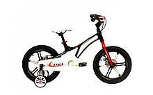 """Велосипед 16 BMX MG """"PILOT"""""""