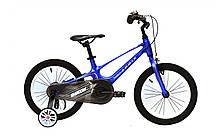 "Велосипед 16 BMX MG ""SHADOW"""