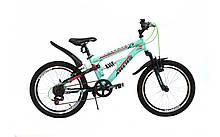 """Велосипед 20 AMT ST """"SUS"""""""