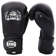 Кожаные перчатки для бокса Maraton Top King # 12 OZ