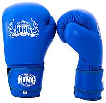 Кожаные перчатки для бокса Maraton Top King # 8 OZ