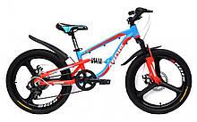 "Велосипед 20 MTB-susp. AL ""JUNIOR-2"""