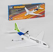 Планер С 37834 / ТК 17050 TK GROUP, на акумуляторі, в коробці