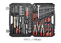 Набор инструментов YATO 122 предмета