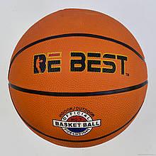М'яч Баскетбольний З 34468 1 вид, 500 грам, розмір №7