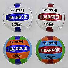 М'яч волейбольний З 34411 4 віді, 250-270 грам, матеріал - PVC