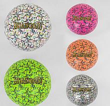 М'яч Волейбольний З 40097 5 кольорів, м'яка який PVC, 280 грам, гумовий балон