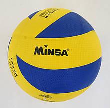 М'яч Волейбольний З 40111 матеріал PU, Клеєний, 230 грам, гумовий балон