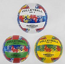 М'яч Волейбольний З 40215 №5 - 3 види, матеріал м'яка який PVC, 250-270 грам, гумовий балон