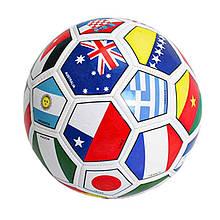 М'яч футбольний Прапори PVC 400г 2-х шаровий (BT-FB-0195)