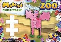 "Конструктор ZOO ""Фламинго"""