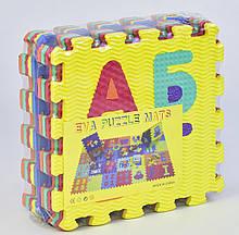 """Килимок-пазл EVA """"Російський алфавіт"""" С 36612 (12) МАСАЖНИЙ, 10 шт в упаковці, 31х31см"""
