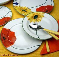 Сервиз столовый на 6 персон 20 предметов Italia