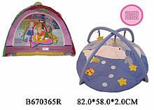 """Килимок дитячий """"Повзунчик"""" муз. в сумці (670365R_FM6154)"""