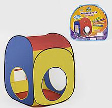 Намет дитячий 5001 (24) 75х72 х100см, в сумці