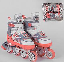 Ролики 1077-S Best Roller / розмір 30-33 / колір - КОРАЛОВИЙ (6) колеса PU, ПЕРЕДНЄ КОЛЕСО СВІТЛО, в сумці, d