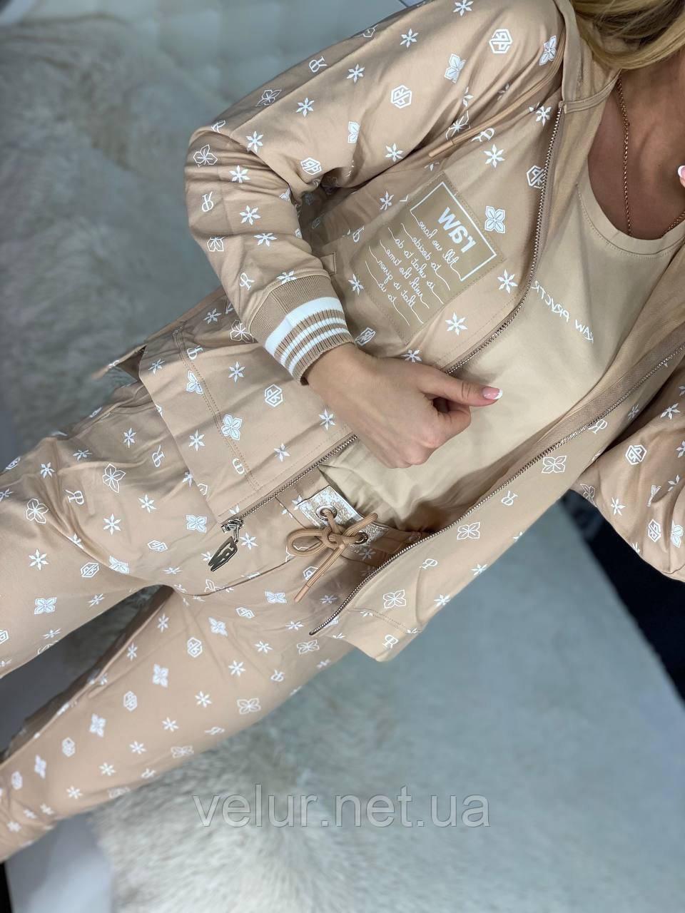 Женский брендовый спортивный костюм (Турция, RAW); размеры С,М,Л,ХЛ (полномерные), 2 цвета.