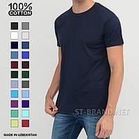 Размеры:48/50/52/54/56. Мужская однотонная футболка 100% хлопок, Узбекистан ТМ «Samo» - темно-синяя