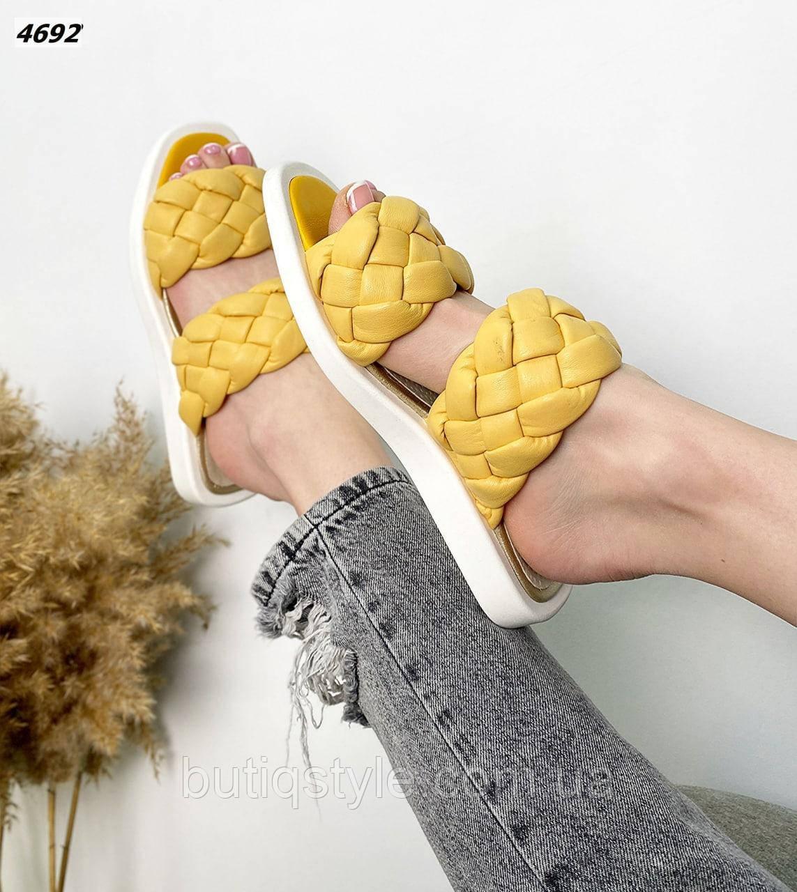 Женские желтые плетеные шлепки натуральная кожа