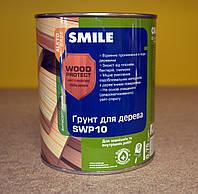 Алкидный грунт антисептирующий  для дерева Wood Protect SWP10 Smile ( 0,75 л)