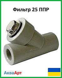 Фильтр 25 ппр