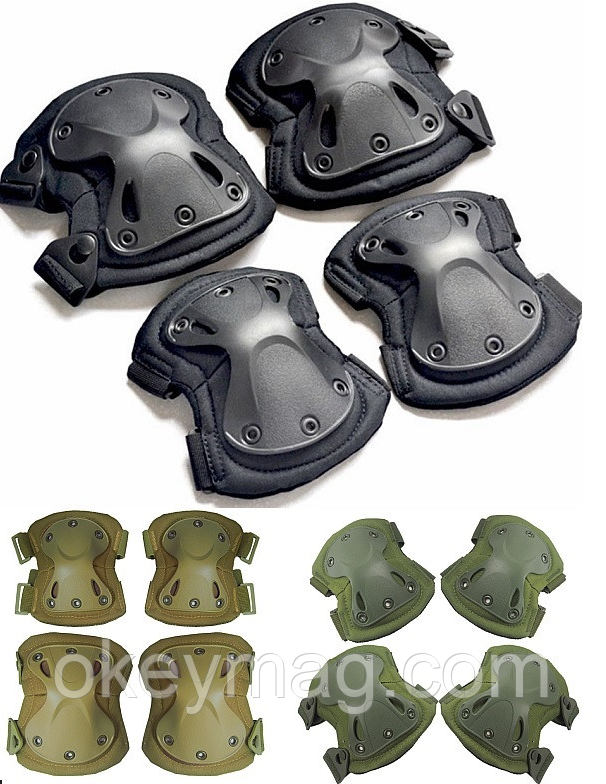 Тактические защитные наколенники + налокотники X-TAK