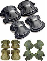 Тактические защитные наколенники + налокотники X-TAK, фото 1