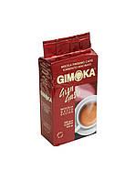 Кофе молотый Gimoka Gran Bar 250 г.