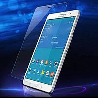 Защитное стекло Ultra Tempered Glass 0.33mm (H+) для Asus ZenPad C 7 (Z170C/Z170CG)