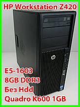 HP Workstation Z420 - Xeon E5-1603 4*2.80Ghz / 8GB DDR3 / Quadro 1gb