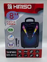 Колонка KIMISO QS-4816 BT (8'BASS) (8шт)