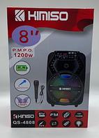 Колонка KIMISO QS-4808 BT (8'BASS / 1200W) (8шт)