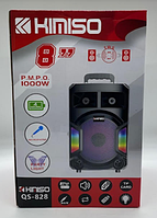 Колонка KIMISO QS-827 BT (8'BASS / 1000W) (8шт)