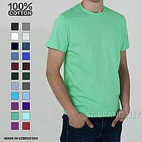Размеры:48,54,56. Мужская однотонная футболка 100% хлопок, Узбекистан ТМ «Samo» - мятный цвет