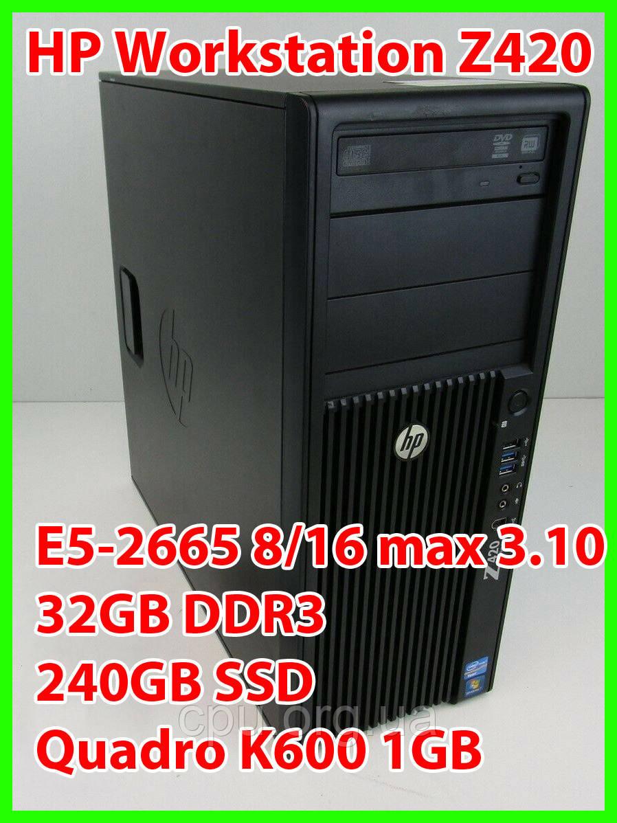 HP Workstation Z420 - Xeon E5-2665 8/16*2.40-3.10 Ghz / DDR3 32GB / SSD 240Gb / Quadro 1gb