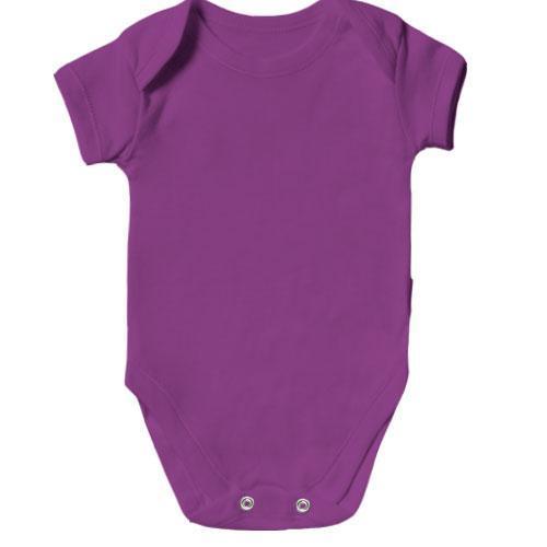 Фиолетовый детский боди