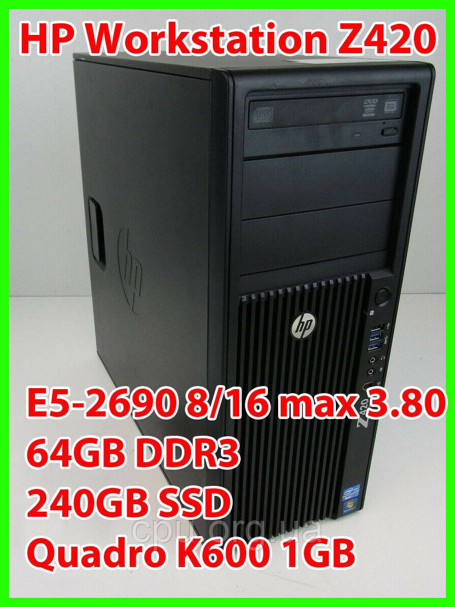 HP Workstation Z420 - Xeon E5-2690 8/16*2.90-3.80 Ghz / 64GB DDR3 / SSD 240gb / Quadro 1gb