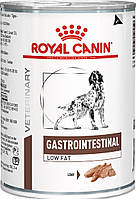 Royal Canin Gastro Intestinal Low Fat Canine вологий, 410 гр