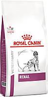 Royal Canin Renal Canine сухий, 2 кг