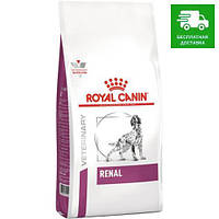 Royal Canin Renal Canine сухий, 14 кг