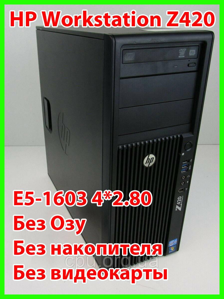 HP Workstation Z420 - Xeon E5-1603 4*2.80Ghz