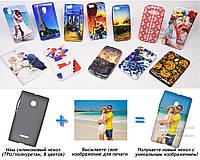 Печать на чехле для Microsoft Lumia 532 Dual Sim (Cиликон/TPU)