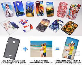 Печать на чехле для Microsoft Lumia 435 Dual Sim (Cиликон/TPU)