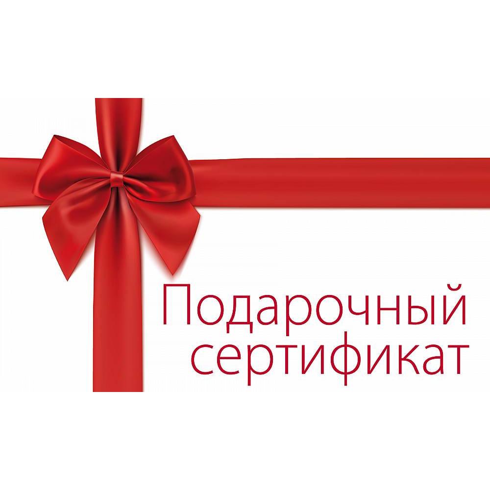 Подарунковий сертифікат на 150 грн для вибору подарунків зі списку (Детально читайте всередині в описі)