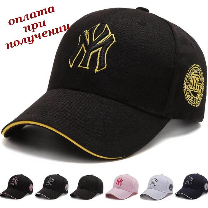 Чоловіча фірмова молодіжна модна стильна спортивна кепка бейсболка блайзер New York Yankees NY (5)